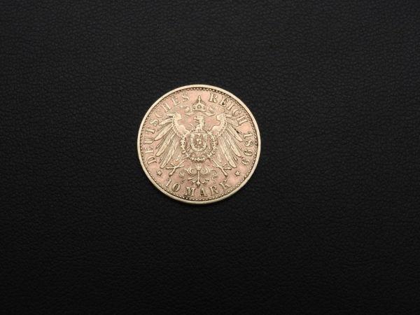 Pice-OR-10-MARK-1899-A-Wilhem-II-Prusse-Prussia-Preussen-393-gr-282990597800-5